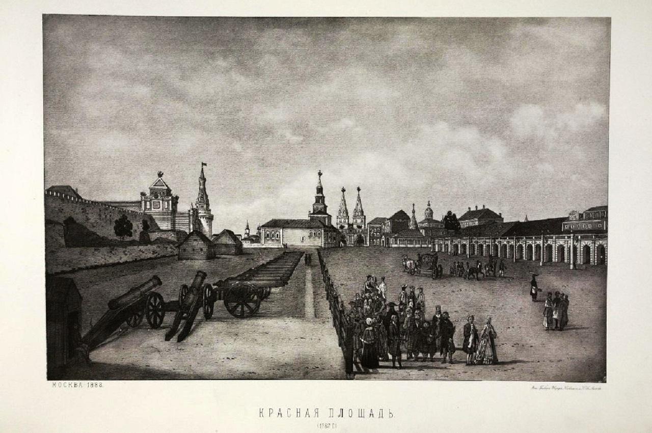 Красная площадь XVII в