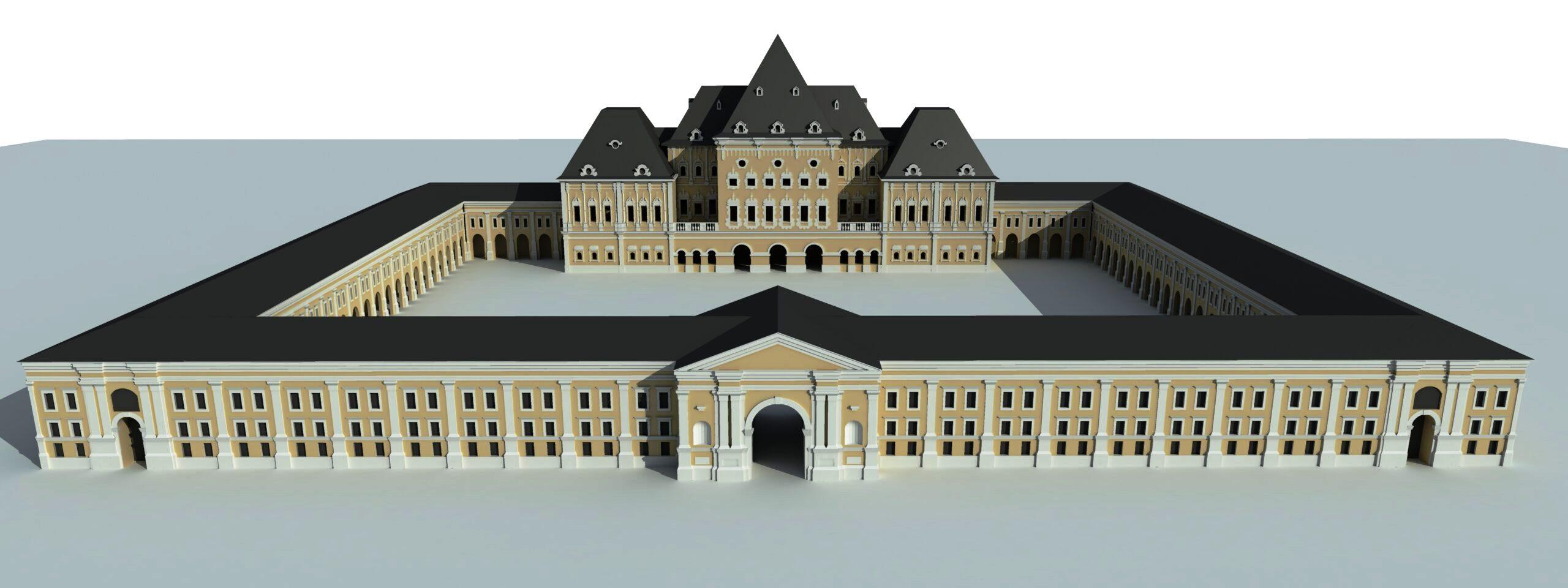 Лефортовский дворец в Москве