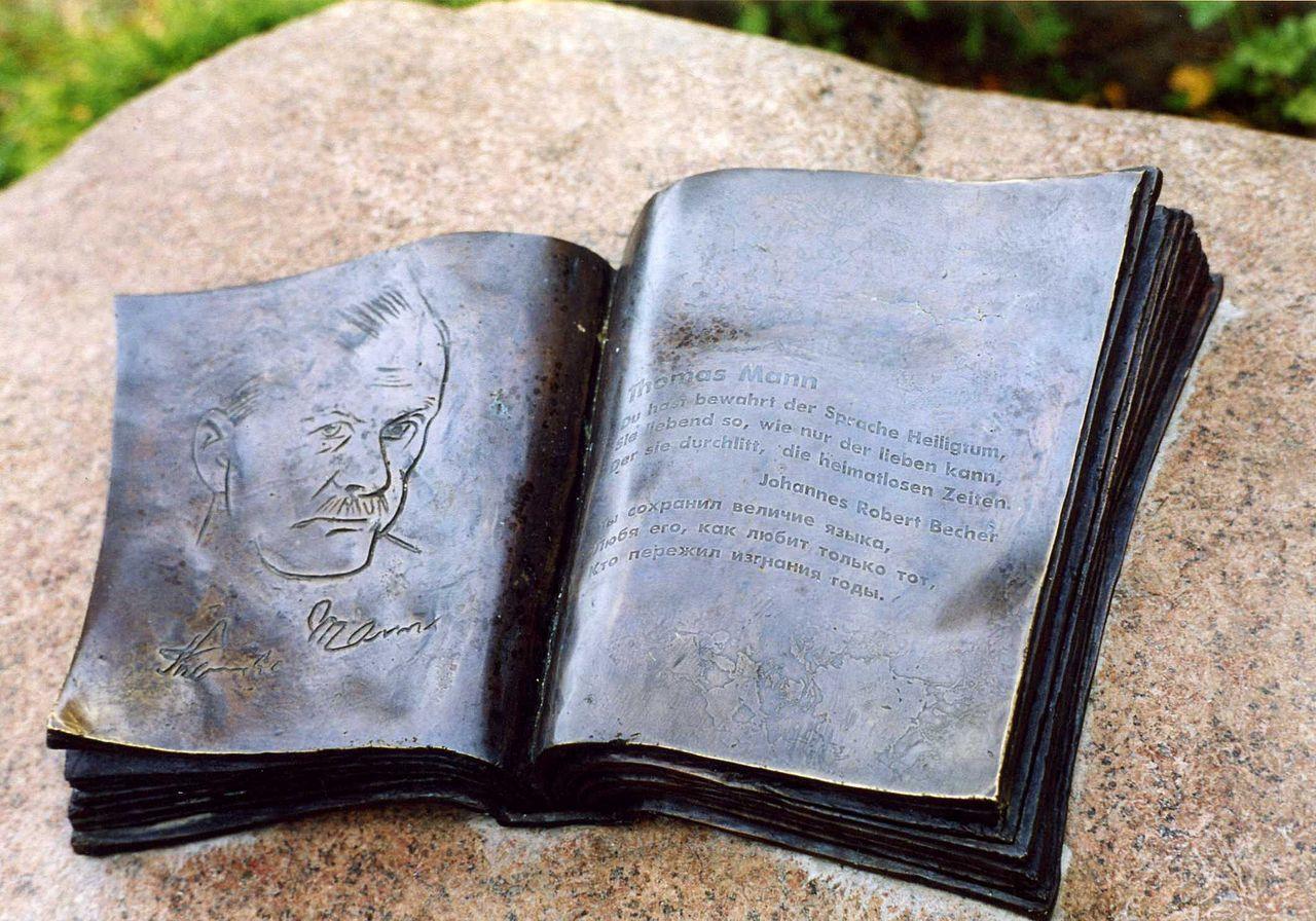 Памятный камень Томасу Манну
