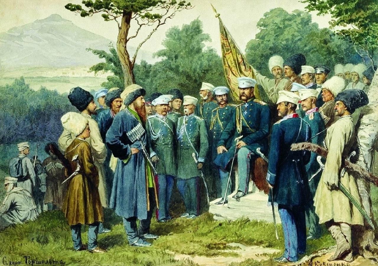 Присоединение Северного Кавказа