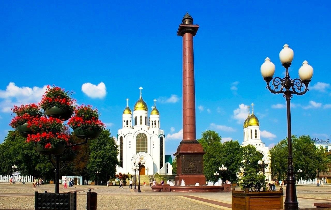 Площадь Победы в Калининграде