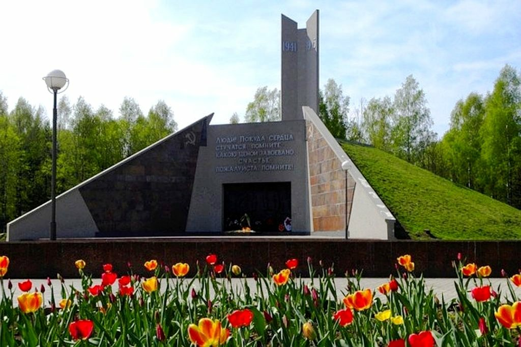 Мемориал Курган Бессмертия