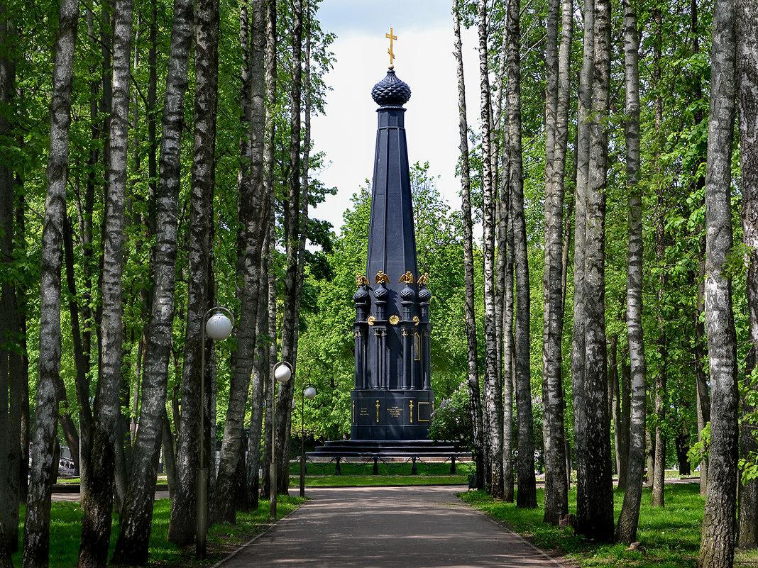 Памятник Смоленскому сражению 4-5 августа 1812 года